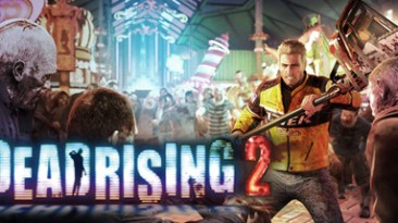 Dead Rising 2: Таблица для Cheat Engine [UPD: 27.03.2017] {Ronstaman}