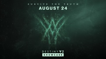 Новое дополнение для Destiny 2 покажут 24 августа