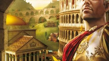 """Caesar 4 """"Manual (Руководство пользователя)"""""""