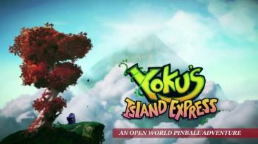 В Epic Games Store началась бесплатная раздача Yoku's Island Express