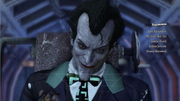 """Batman: Arkham Asylum """"jeremia valeska"""""""