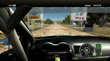 "WRC 2010 ""NOBLUM"""