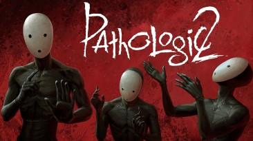 Pathologic 2 вышла на PlayStation 4