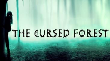 Создатели The Cursed Forest серьезно продвинулись