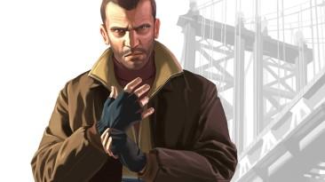 Grand Theft Auto 4: Сохранение/SaveGame (Достижения Шоппинг-терапия, Вот так мы и живём! и Взрыв по звонку) [Steam]