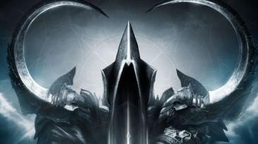 Дополнение Reaper of Souls поступило в продажу в России и странах СНГ