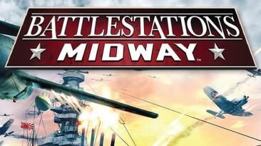 Battlestations: Midway - Русификатор