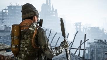 Metro Exodus - Enhanced Edition появилась в базе данных Steam