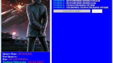 Battlestar Galactica Deadlock: Трейнер/Trainer (+6) [1.0.4] [Update 04.09.2017] [64 Bit] {Baracuda}