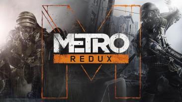 Metro Redux - 7 лет: разработчики поздравили своё творение