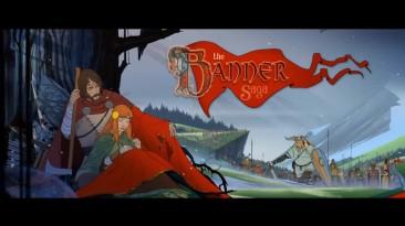 «The Banner Saga. Золотое издание» вышло в РФ