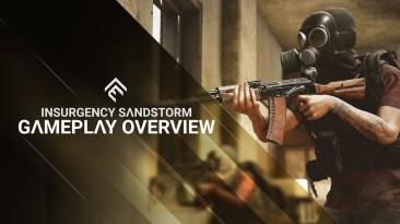 Обзорный трейлер игрового процесса Insurgency: Sandstorm