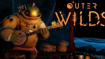 Скриншоты и трейлер мистическо-приключенческого проекта Outer Wilds про путешествия в космосе и временные петли