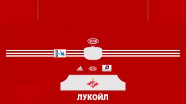 "FIFA 12 ""Spartak Moscow Fantasy Kit Adidas"""
