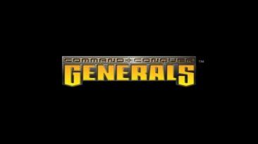 Command and Conquer:Generals - вступительный ролик