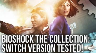 Технический анализ BioShock: The Collection от Digital Foundry