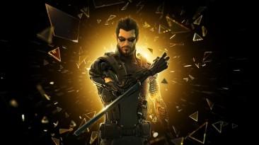 История Deus Ex