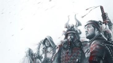 "Shadow Tactics: Blades of the Shogun ""Update 2.1.0.4 GOG"""