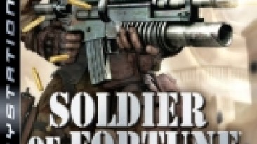 Soldier of Fortune: Payback: Совет (Получение ACR-2 Sniper Rifle)
