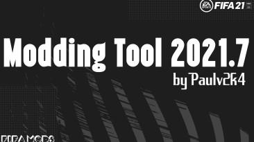 FIFA 21: Игровой редактор Modding Tool [2021.7.2]