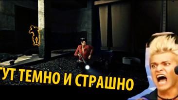 Дружественный огонь в Left 4 Dead - 3