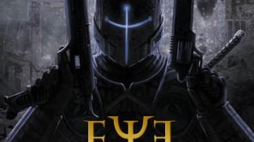 Патч E.Y.E: Divine Cybermancy [1.3 to 1.31 EN]
