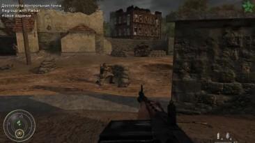 """Call of Duty: World at War """"Порт уровня Даунвилль из Call of Duty (1)"""""""