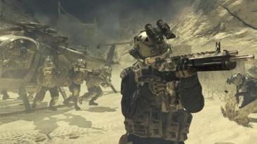 Call of Duty не хватает поклонников
