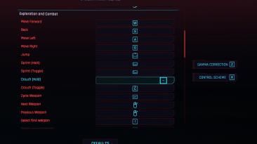 """Cyberpunk 2077 """"Расширенное управление"""""""