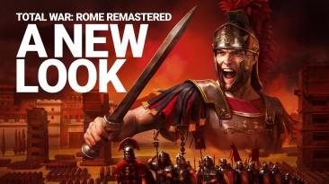 Классика в новой обертке: SEGA сравнила ремастер Total War: Rome с оригиналом