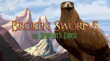 """Оценки для переиздания квеста Broken Sword 5: The Serpent""""s Curse"""