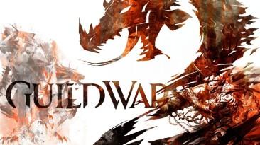 Взрыв в серверной привел к улучшению графики Guild Wars