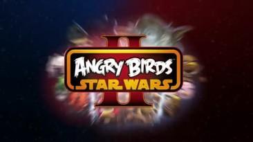 """Angry Birds: Star Wars 2 """"Геймплейный трейлер"""""""