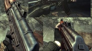 """Fallout 3 """"AKS-74U"""""""