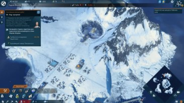 Anno 2205 #03 - Зона конфликта Уна. Арктика