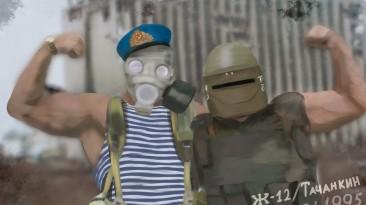 Ж-12 и Тачанкин