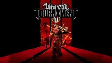 В Epic Games не исключают переиздания чего-то из Unreal Tournament