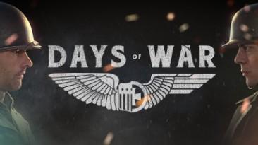Многопользовательский шутер Days of War в ранннем доступе