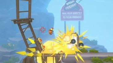 Симулятор курицы на унитазе Animal Super Squad