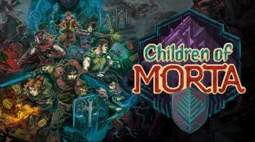 Children of Morta - состоялся релиз консольной версии