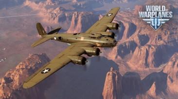 В World of Warplanes летят легендарные американские бомбардировщики