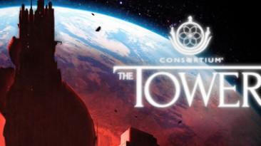 Consortium: The Tower вышла в раннем доступе