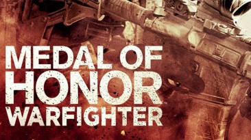 Medal Of Honor: Warfighter - Trailer Music