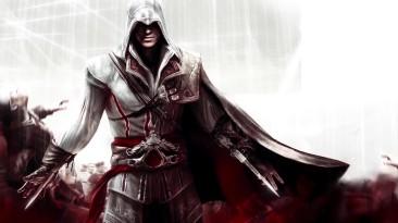 Assassin's Creed - Подборка 10ти треков