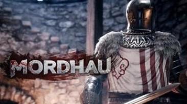 Грядущие добавки для MORDHAU: две карты, соревновательные матчи, новый режим
