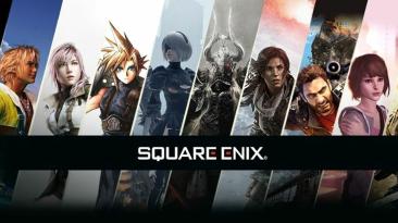 CTFN: Сразу несколько компаний пытаются поглотить Square Enix