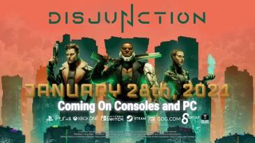 Disjunction выйдет 28 января