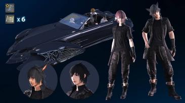 В Final Fantasy XIV проходит событие позволяющее получить предметы из Final Fantasy XV