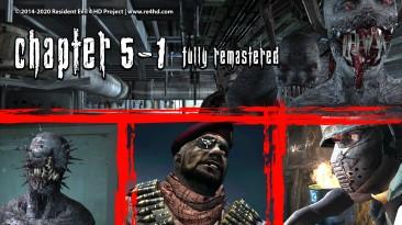 Новое видео прогресса модификации Resident Evil 4 HD Project
