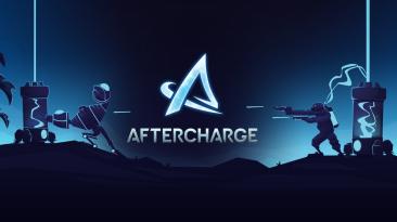Aftercharge - соревновательный шутер с невидимыми роботами и ассиметричными ролями